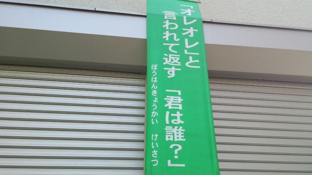 20150808_161205